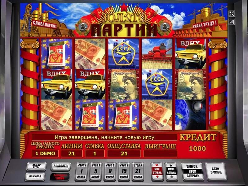 Голд слот игровые автоматы как убрать казино вулкан из гугла